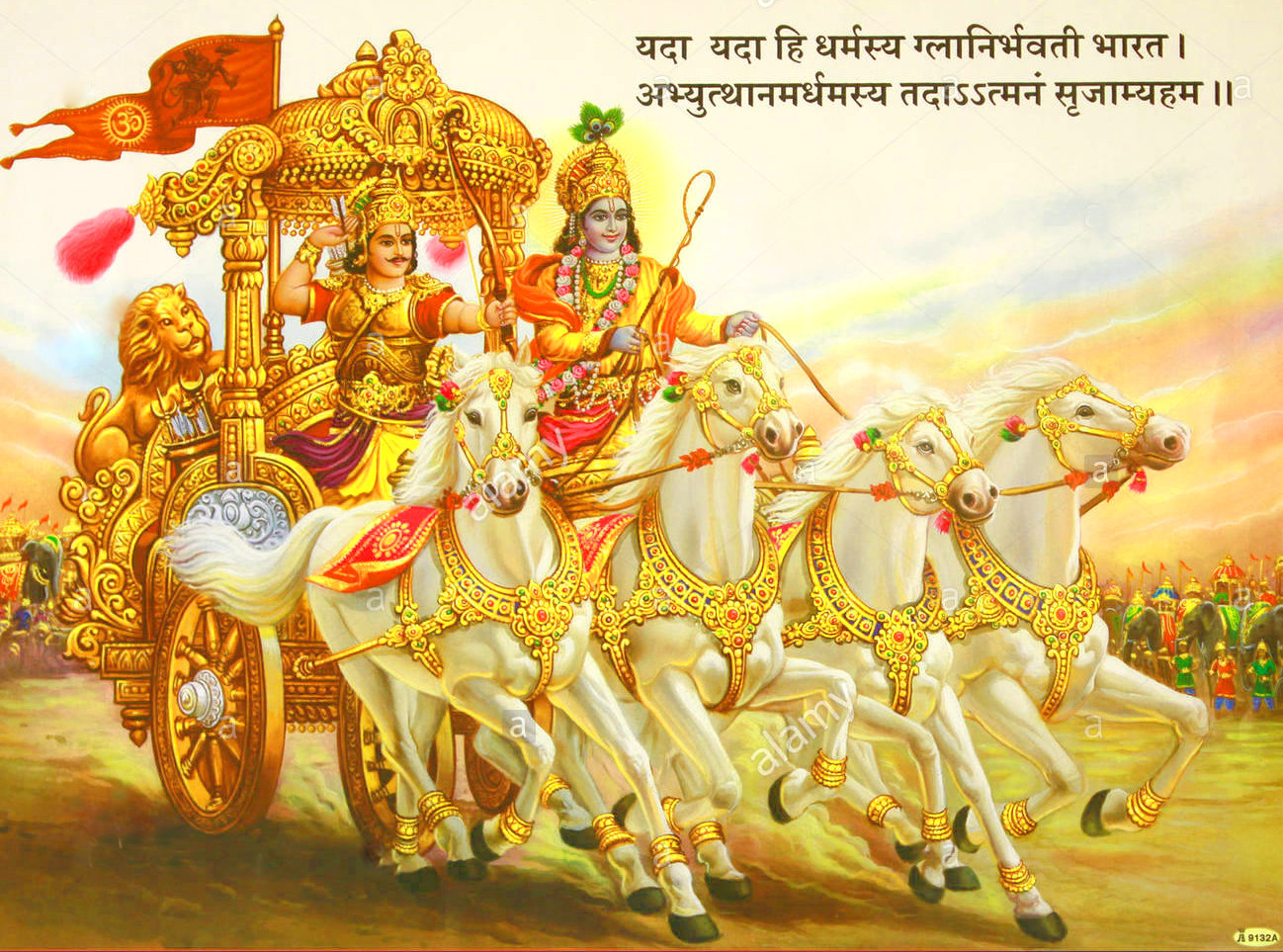 Talks on the Bhagavad Gita (Hindi) – Recorded Class Videos